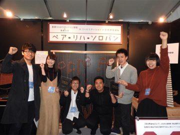 Tokyo Design Weekでグランプリを受賞