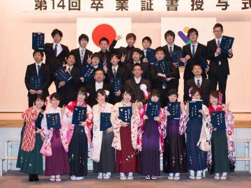 【卒業式】